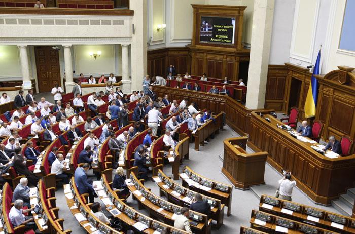 Верховная рада утвердила новый состав правительства Украины
