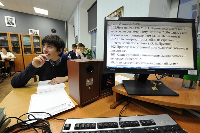 Российские школьники написали президентское сочинение