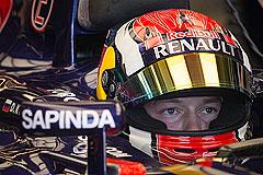 Автогонщик Даниил Квят признан FIA лучшим новичком года