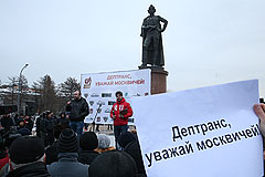 Организаторы сообщили о 1,5 тыс. участниках акции против платных парковок в Москве