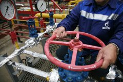 """Газпром"" заявил о рисках транзита газа из-за отсутствия заявки ""Нафтогаза"""