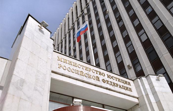 Минюст разработал процедуру выхода НКО из реестра иностранных агентов