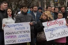 """Следователи отказались смягчить меру пресечения диспетчерам """"Внуково"""""""