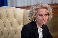 """Татьяна Голикова рассказала о выявлении нарушений """"на зашкаливающие суммы"""""""