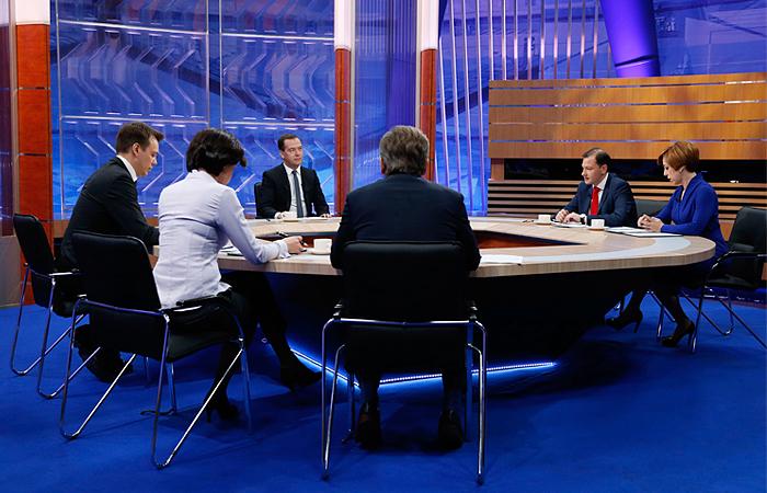 Онлайн разговора с Дмитрием Медведевым