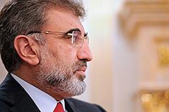 """Турция попросит """"Газпром"""" увеличить скидку на газ"""