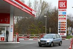 """Глава """"Лукойла"""" объяснил связь между ценами на нефть и стоимостью бензина"""