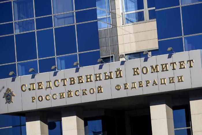 СМИ узнали о планах СК лишить иммунитета депутата от партии КПРФ