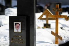 ЕСПЧ запросил у России копию дела о гибели Сергея Магнитского
