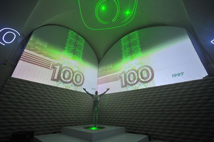 Евро достиг 100 рублей