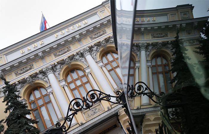 ЦБ за 15 дней потратил более $10 млрд на поддержание рубля