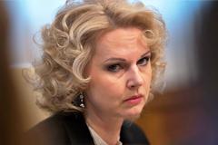 Голикова пообещала сложности с бюджетом на 2015-2017 годы