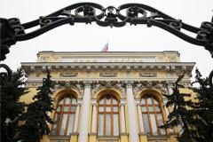 Президент прокомментировал действия ЦБ по поддержке рубля