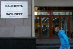 """Суд заочно арестовал бывшего главу """"Башнефти"""""""