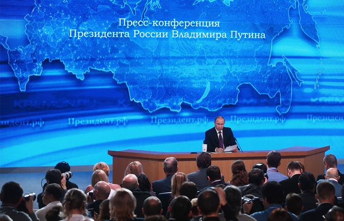 Юбилейный разговор: основные темы пресс-конференции Путина