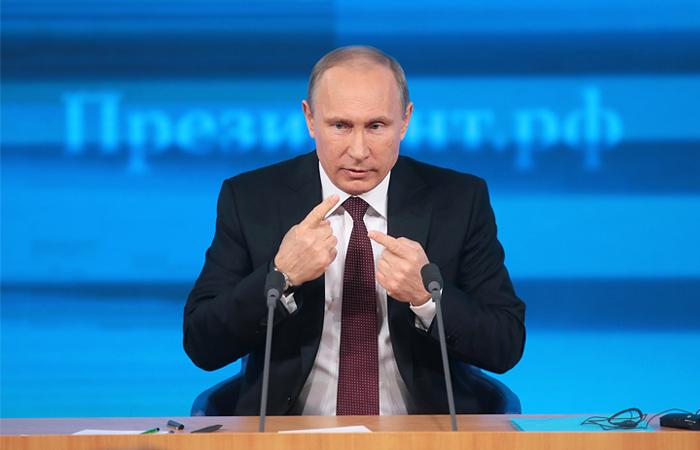 Онлайн пресс-конференции Путина