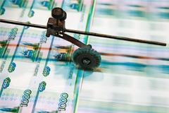 АСВ выделят до 1 трлн рублей на докапитализацию банков
