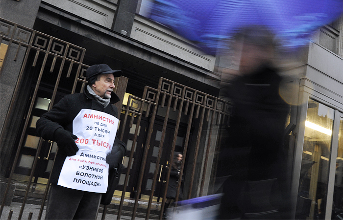 "Минюст признал движение ""За права человека"" иноагентом"