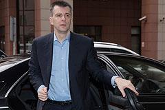 """Михаил Прохоров сохранил членство в """"Гражданской платформе"""""""