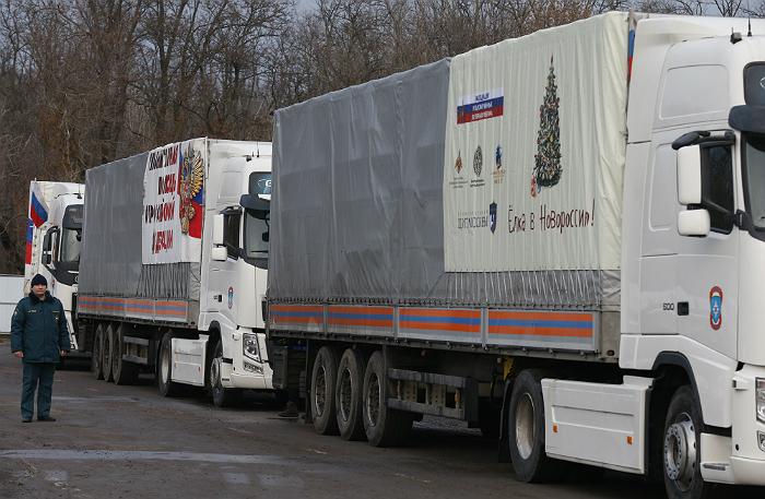Правительство России объявило об оказании госпомощи ДНР и ЛНР