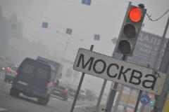 В Москве зафиксировано многократное превышение концентрации сероводорода