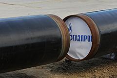 """Турция предложила """"Газпрому"""" назвать новую трубу """"Турецким потоком"""""""
