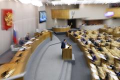 Госдума повысила не облагаемую НДФЛ ставку по депозитам
