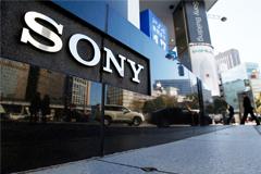 Sony задумалась о продаже музыкального подразделения