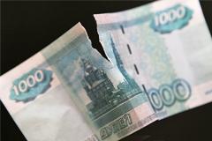 Минфин спрогнозировал инфляцию в 11,5% по итогам года