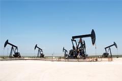 ЕС предупредили о ловушке дефляции из-за низких цен на нефть