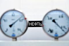 """Итоги 2014: нефтянка впрягается в санкционно-кризисные """"сани"""""""