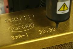 Итоги 2014: золотодобытчики поднялись над ценами
