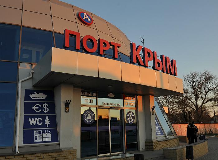 Итоги 2014: российские порты - двуглавый орел со смещенным центром тяжести
