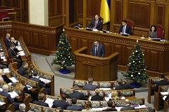 Верховная рада приняла законопроект о дополнительном импортном сборе