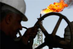 Цена на нефть Brent упала ниже $57