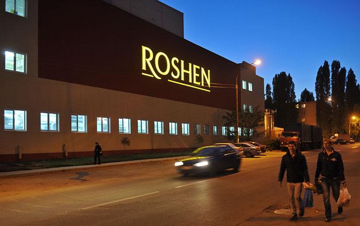 """Прекращено дело в отношении принадлежащей Порошенко компании """"Рошен"""""""