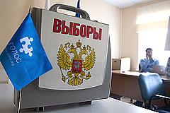 """Наблюдателей """"Голоса"""" удалили с избирательных участков Подмосковья как """"иноагентов"""""""