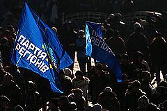 Партия регионов отказалась от участия в парламентских выборах на Украине