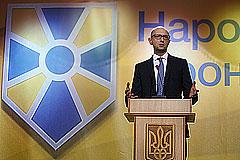 Яценюк отказался идти на выборы совместно с Блоком Порошенко