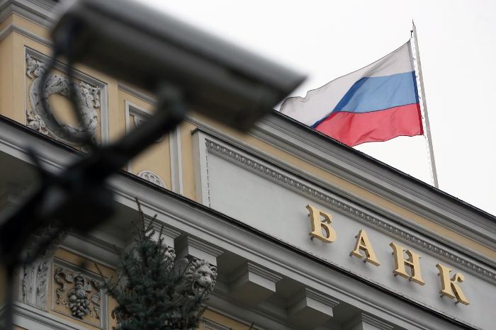 Банки попросили ЦБ снизить ключевую ставку