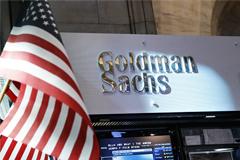 Goldman Sachs снизил прогноз курса рубля до 69 руб./$1 в 2015 году