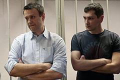 Гособвинение обжаловало приговор братьям Навальным