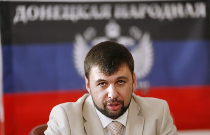 В ДНР ответственность за срыв встречи в Минске возложили на Киев