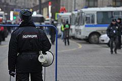 Власти Москвы запретят проводить митинг против оскорбления чувств верующих