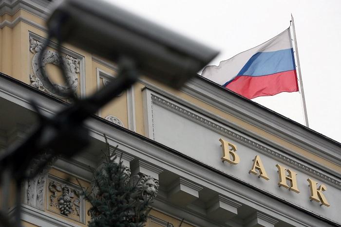 Отток капитала из России превысил 150 миллиардов долларов