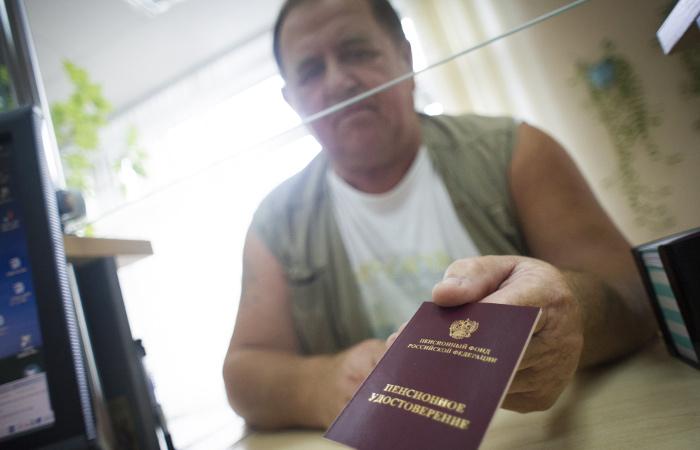 Минтруда предложило открывать пенсионный счет гражданам России при рождении