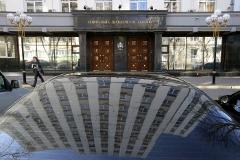 Для расследования взрыва в Харькове создан оперативный штаб
