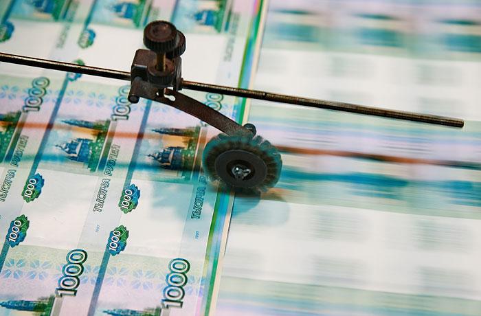 Антикризисный план правительства потребует почти 1,4 трлн рублей