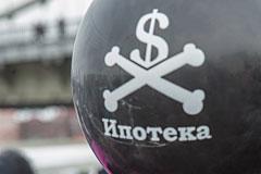 ЦБ предложил пересчитать валютную ипотеку по курсу 39,4 рубля за доллар