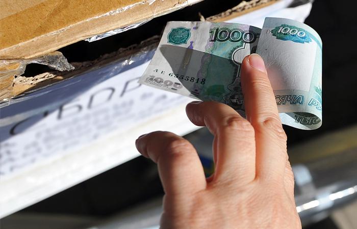 Антикризисный план в 1,375 трлн рублей: сколько стоит развитие